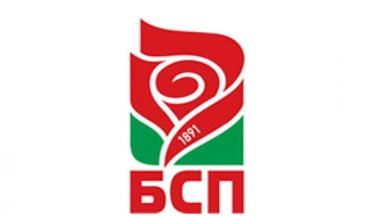 Проведе се конференция на БСП – Земен