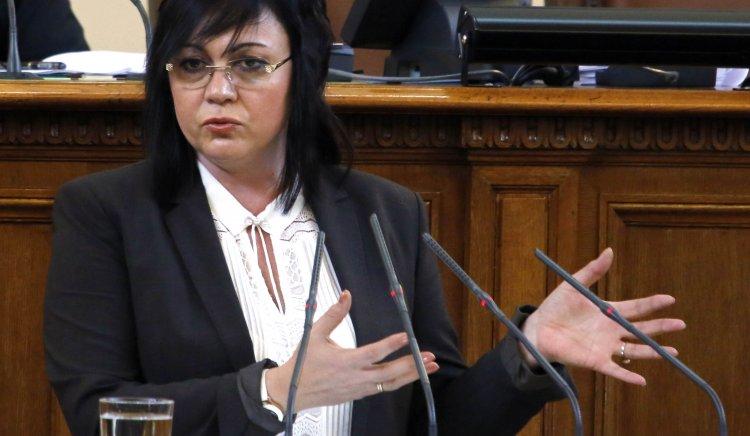 Корнелия Нинова: С Бюджет 2016 народът ще обеднява и ще живее по-зле от тази