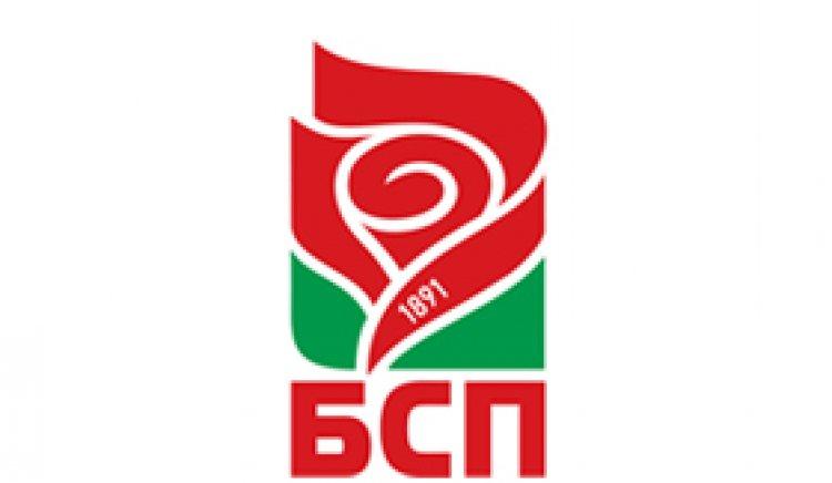 Над 70 нови социалисти е приела областната структура на БСП – Перник от началото на 2015г.