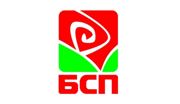 Млади социалисти посетиха Народното събрание и се срещнаха с лидерът на БСП Корнелия Нинова